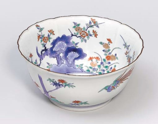 A KAKIEMON BOWL