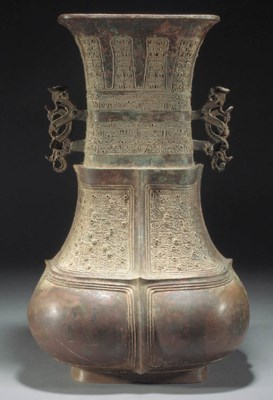 A Chinese bronze archaistic ve
