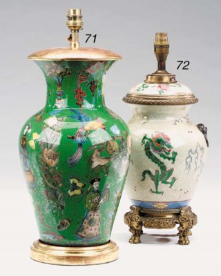 An Oriental crackle glazed vas