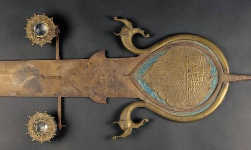 A brass Qajar alam 18th Centur