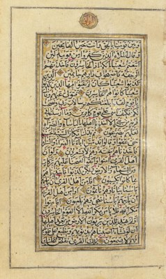 Qur'an Qajar Iran, 19th Centur