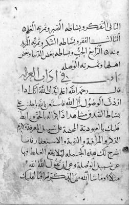 Kitab fi adab al-sufia l-hawal