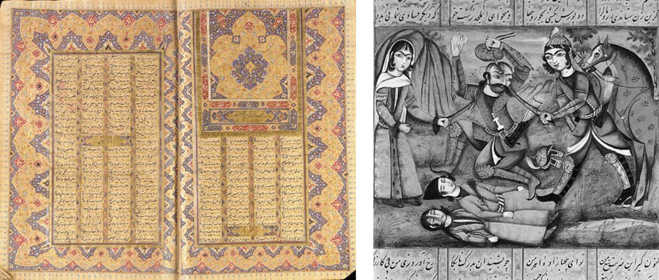 Siyahnameh and kitab muhtaname