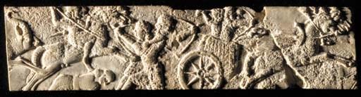 A SYRO-ASSYRIAN BONE PLAQUE