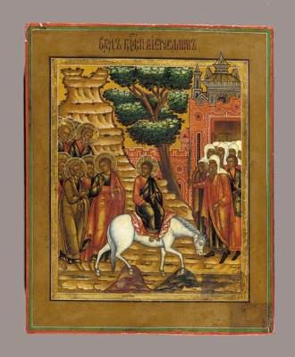 The Entry into Jerusalem