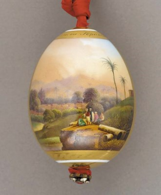 A Nicholas I Gaza porcelain Ea