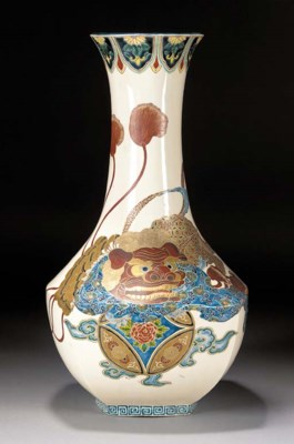 A large Satsuma baluster vase