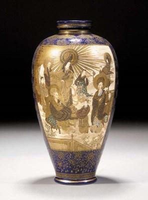 A Satsuma tapering vase 19th C