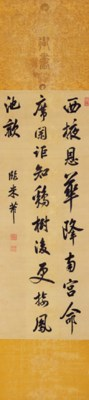 EMPEROR KANGXI (REIGNED 1662-1