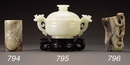 A SMALL WHITE JADE CENSER AND