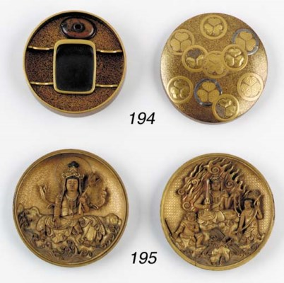 A Lacquer Box (Kogobutsu)
