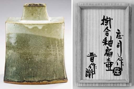 Hamada Shoji (1894-1978)