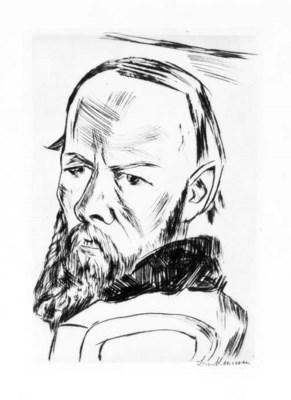 MAX BECKMANN (1884-1950)