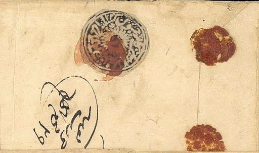 cover 1866 (10 June) envelope