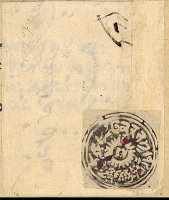 cover 1867 (21 July) small env