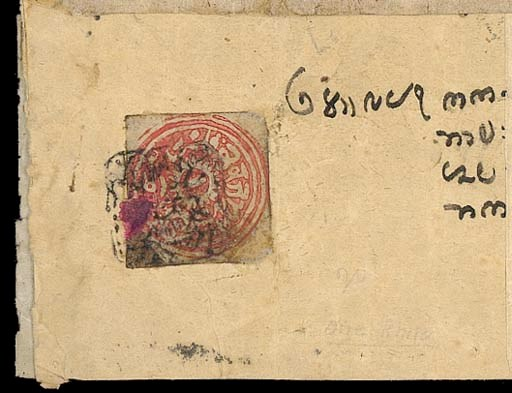 cover 1871 (26 Aug.) envelope