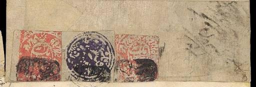 cover 1877 (5 Dec.) envelope (