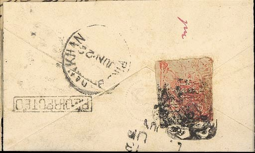 cover 1876 (20 June) India ½a.
