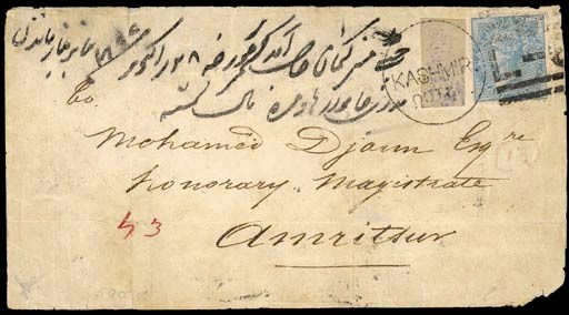 cover 1877 (28 Oct.) envelope