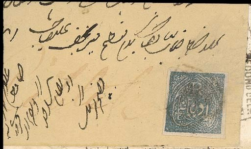 cover 1874 ½a. blue tied by he