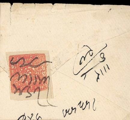 cover 1882 (c.) envelope addre