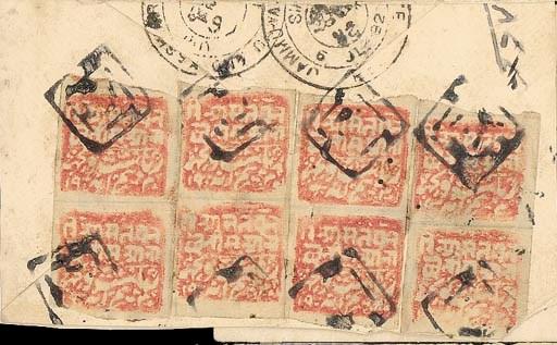cover 1892 (2 July) envelope (