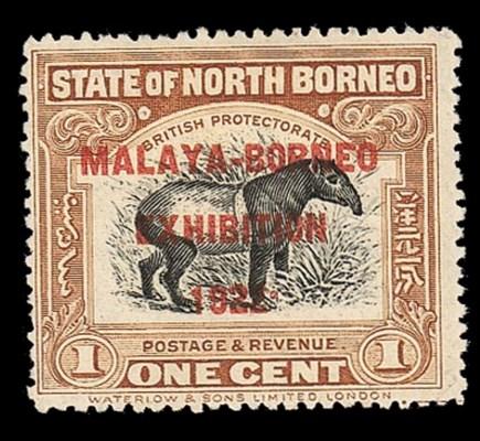 unused  1c. brown, perf. 14½-1