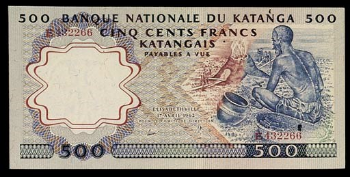 Katanga, Banque Nationale, a s