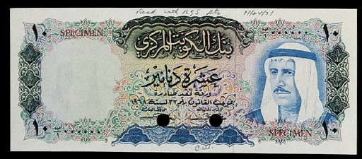 Kuwait, Central Bank, a set of