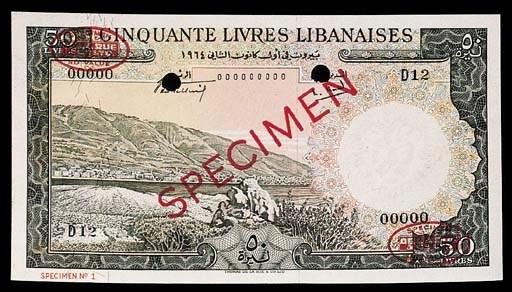Lebanon, Banque de Syrie et du