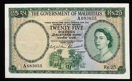 Government Issue, 25-Rupees, N