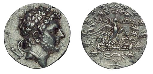 Ancient Greek Coins, Kingdom o