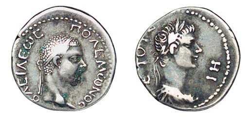 Roman Republic, Polemo II and