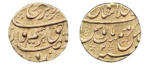 Foreign Coins, India, Mughal E