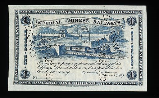 Imperial Chinese railways, $1