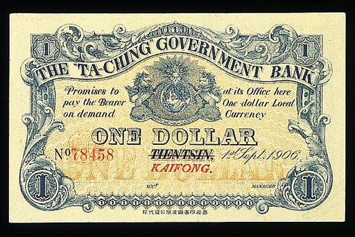 Ta-Ching Government Bank, $1,
