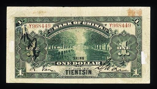 Bank of China, $1, Szechuen, 1