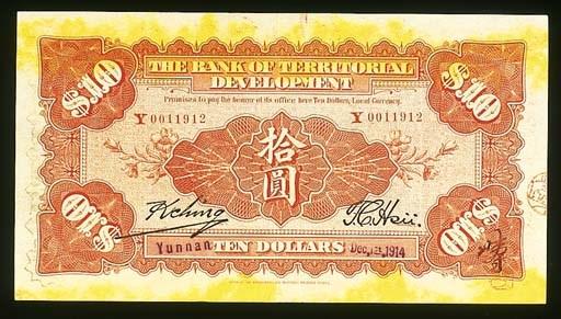 Bank of Territorial Developmen