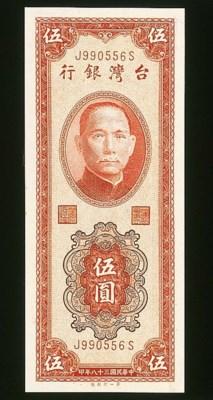 Bank of Taiwan, $5 1949, seria