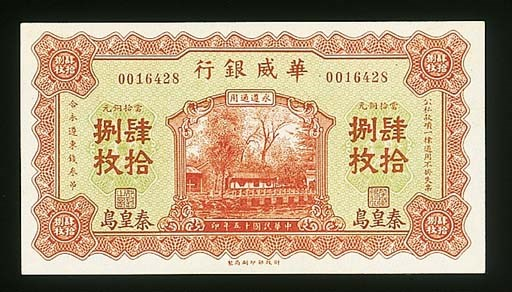 Sino - Scandinavian Bank, 48 c