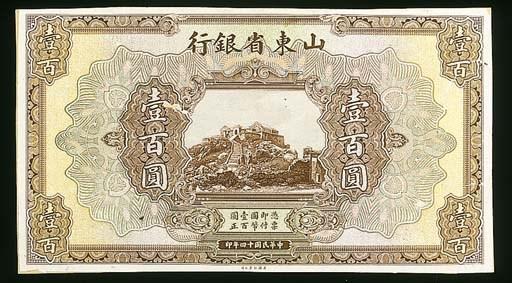 Provincial Bank of Shantung, $