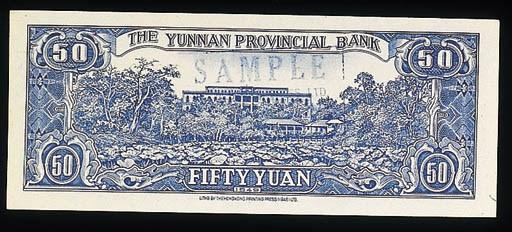 Yunnan Provincial Bank, $1 sil