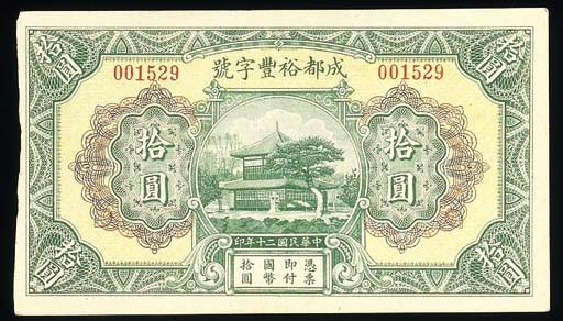 Yu Fong Company, Chengtu, $10,