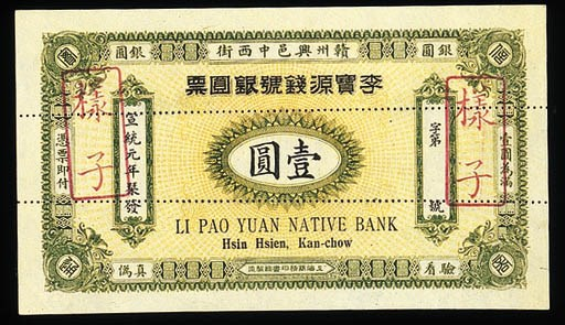 Li Pao Yuan Native Bank, $1 Hs