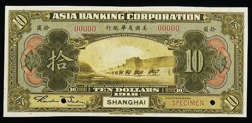 Asia Banking Corporation, $10