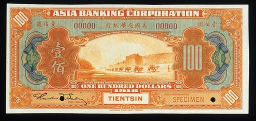 Asia Banking Corporation, $100