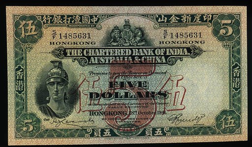 Chartered Bank of India, Austr