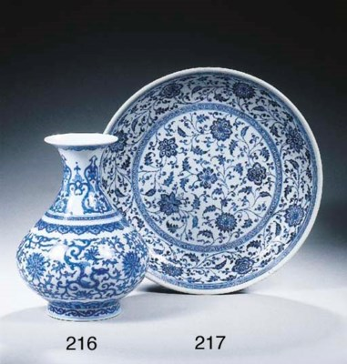 A blue and white 'Ming' style