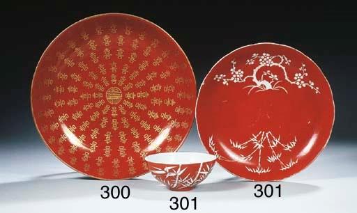 A coral-glazed saucer dish