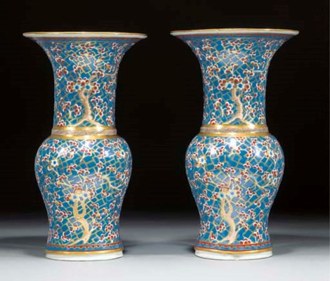 A pair of Warsaw (Belvedere) f